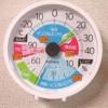 健康管理と節電にも温湿度計♪