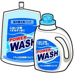 洗濯用洗剤はちょこちょこ買うべし?