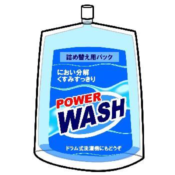 もったいないから「洗剤が入るえりそで洗いブラシ」