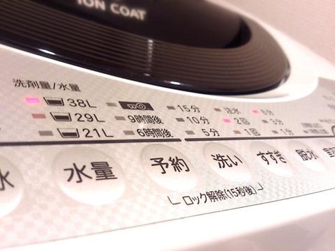 洗濯機を買い換える